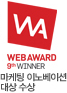 web award 9th winnder.   