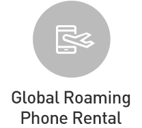 Global Roaming Phone Rental