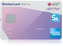 LG U+ Light Plan 신한카드