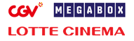 영화 제휴사 - CGV, Lotte Cinema, Megabox