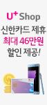 신한카드 제휴