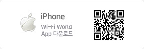 iPhone Wi-Fi World App �ٿ�ε�