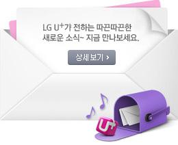 ���극�� LG ���÷����� ���ϴ� �������� ���ο� �ҽ�- ���� ����������. ����