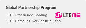 Global Partnership Program LTE Experience Sharing, LTE Home IoT Service and Solution