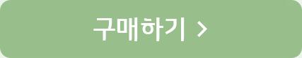 포켓빔+와이파이쏙 슬림 패키지 제품보기