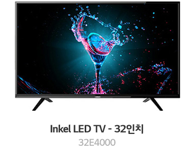 Inkel LED TV - 32인치 32E4000