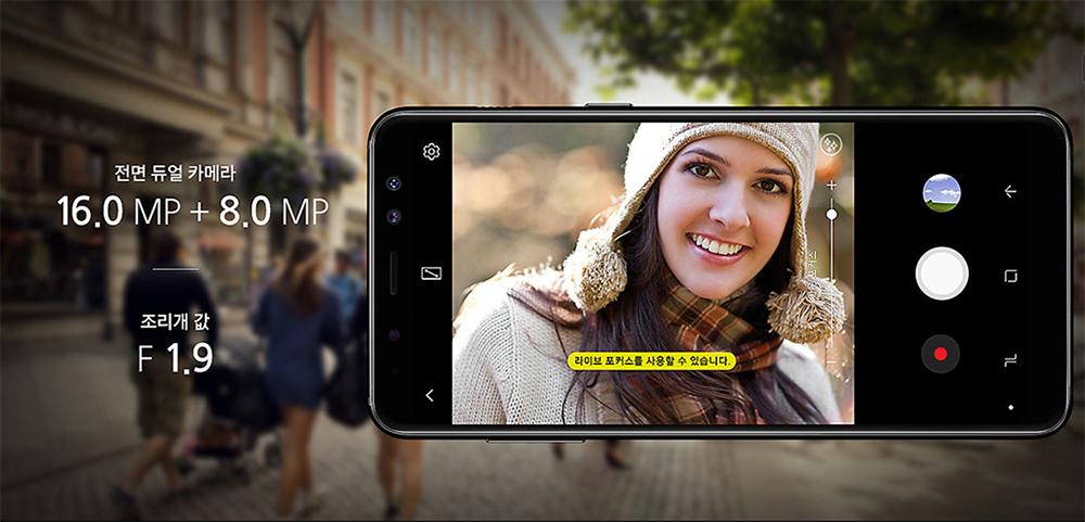 전면 듀얼 카메라 : 16.0MP + 8.0MP, 조리개 값 : F 1.9