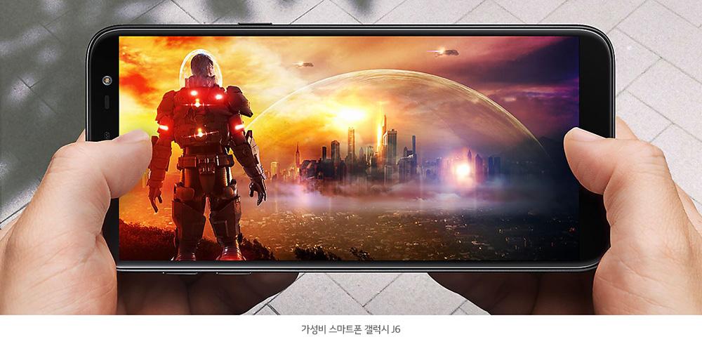가성비 스마트폰 갤럭시 J6