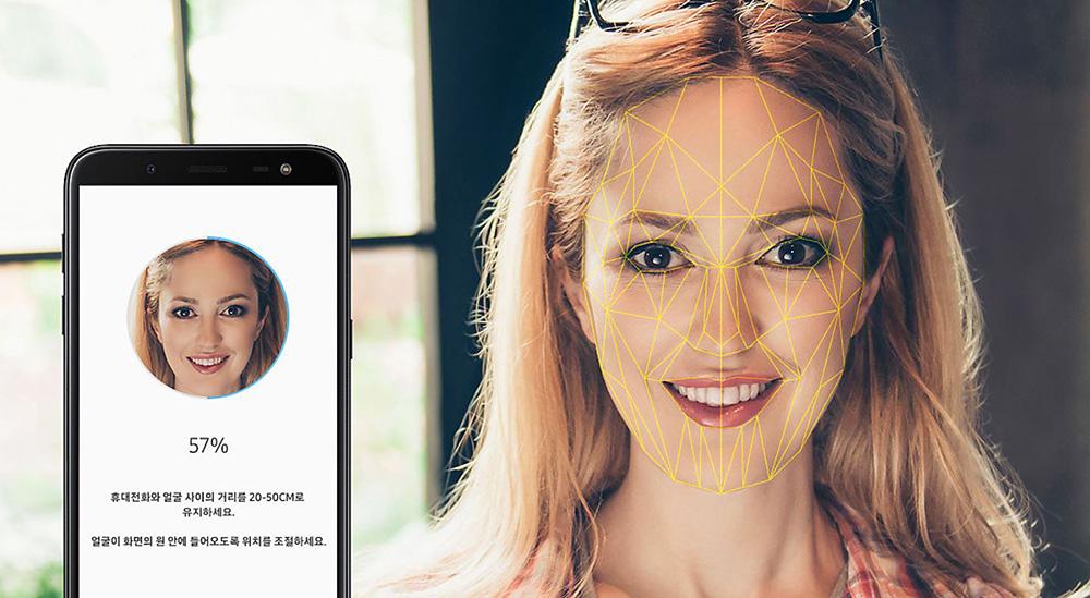 얼굴인식 보안 기능을 제공