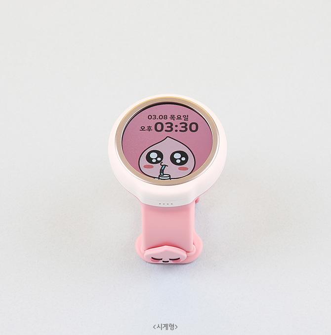 카카오프렌즈 키즈워치 시계형