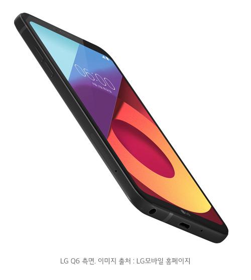 LG Q6 측면 이미지 출처 : LG모바일 홈페이지
